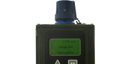 arabic-detector