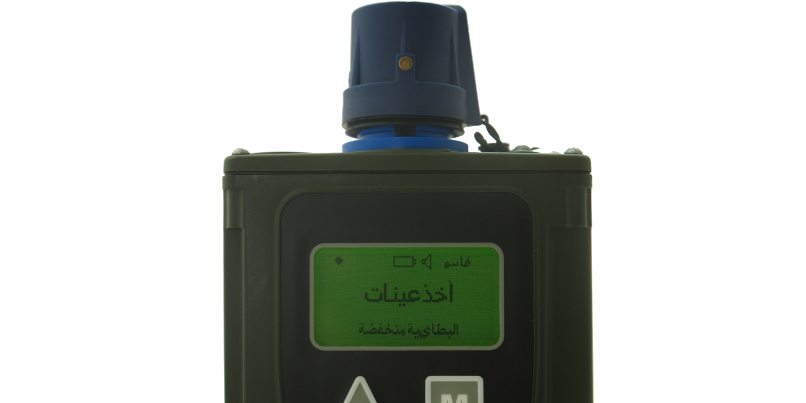 ArgonChemical Hazard Detection Simulators assist Smiths Detection